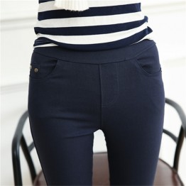 Women's Casual Slim Skinny Trousers Elastic Ankle-Length