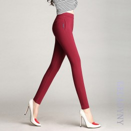Women's Pencil Pants Candy Color Solid High Elasticity