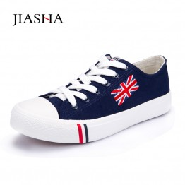 Women's canvas shoes lace-up casual sneakers